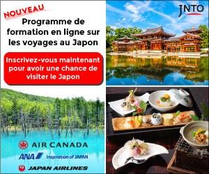 Japan Communications - Big box ( Newsletter) - Feb 24 2020