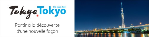 Japan Communications - Standard Banner (Newsletter) - Jan 11 to Feb 7 2021 Skytree linked to Dining