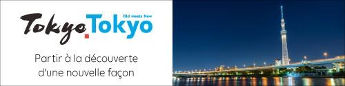 Japan Communications - Standard Banner (Newsletter) - Feb 8-Mar 7 2021 Skytree linked to Ogasawara