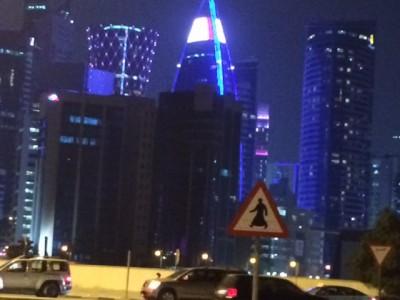 Traverse de pièton à Doha