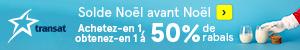 Transat (mobile) - Dec 15