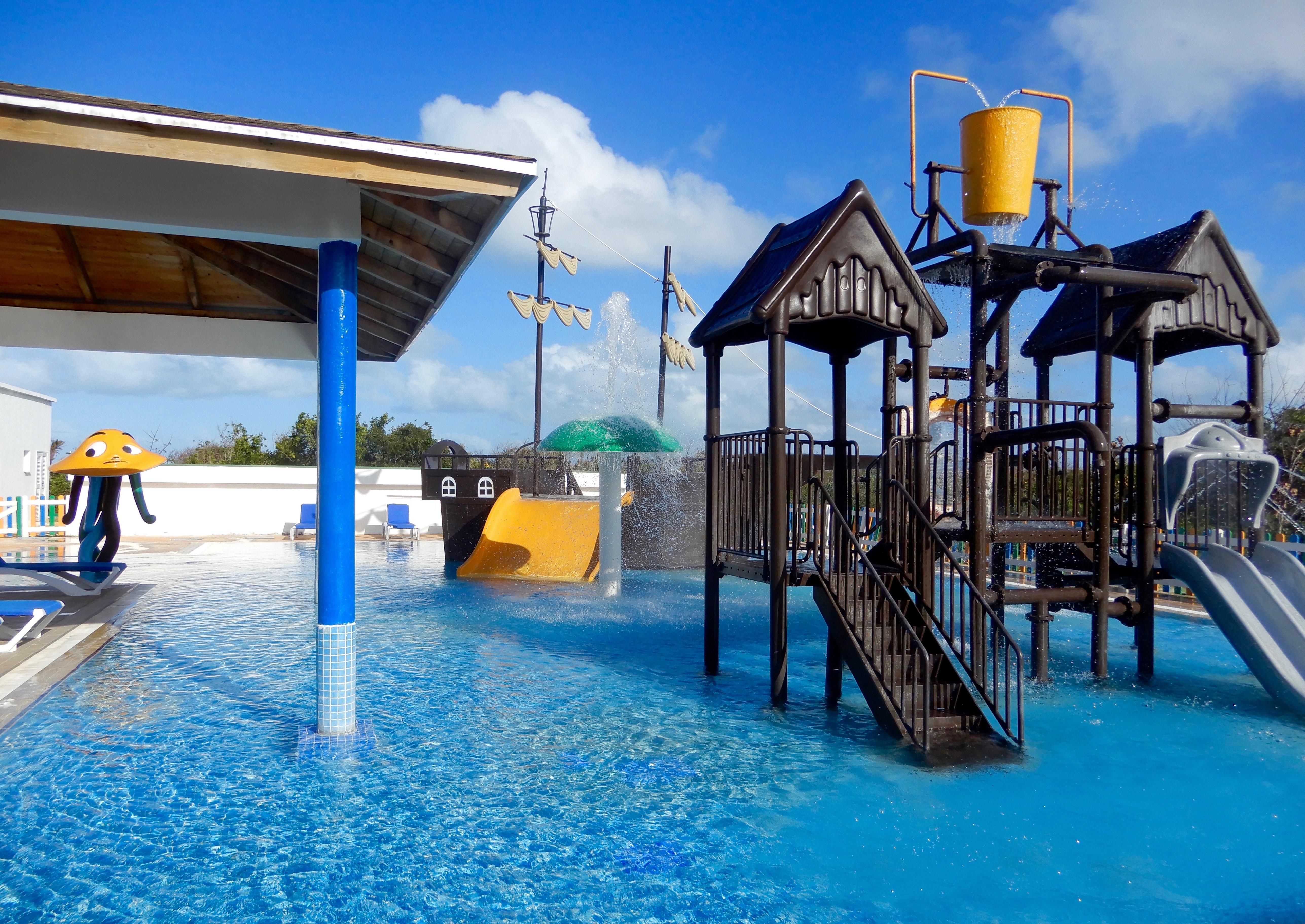 Le parc aquatique pour enfants.jpg