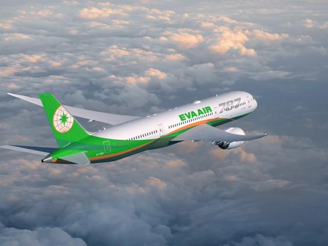 Grève d'EVA Air à Taïwan : Air Canada réagit